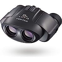 Binoculars, 8X21 UCF R, W/CASE