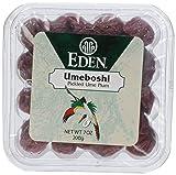 Eden Foods Umeboshi Plums, Whole, 7 oz
