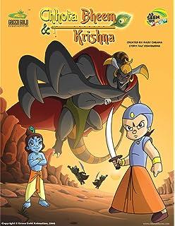 Chhota Bheem Krishna The Movie