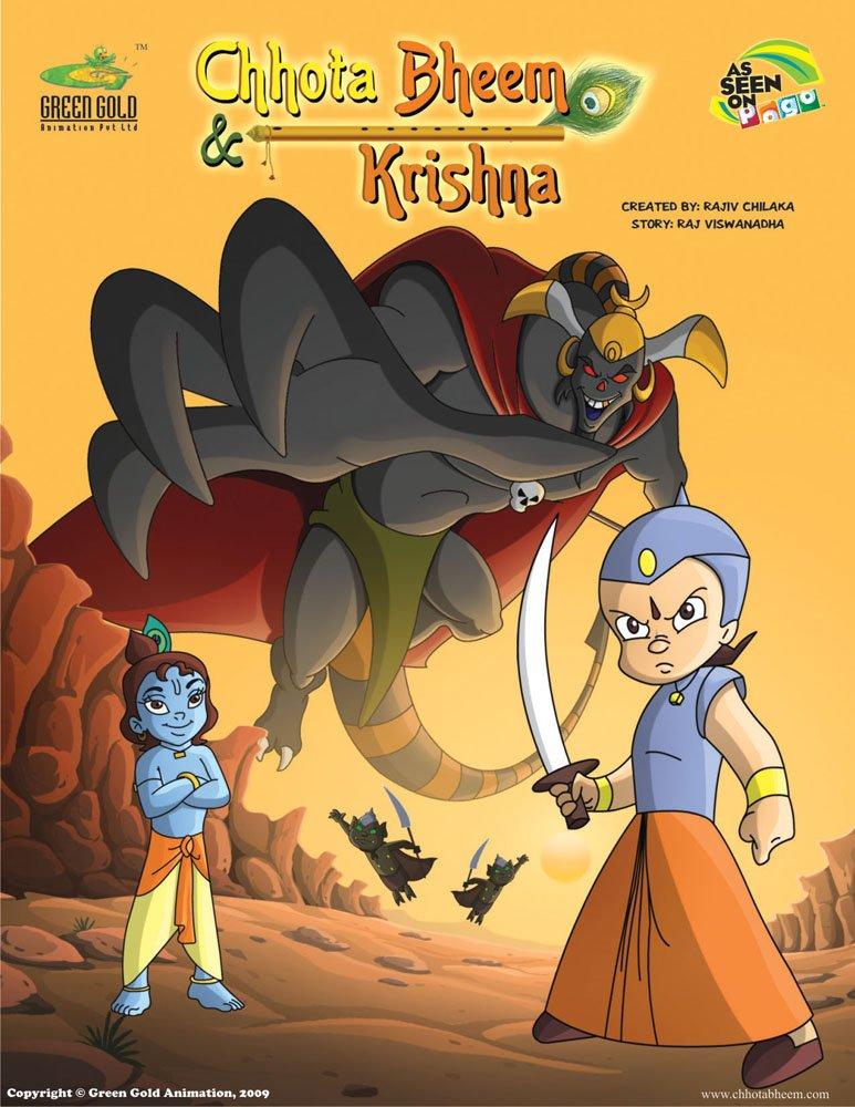 Chhota bheem himalayan adventure songs download: chhota bheem.