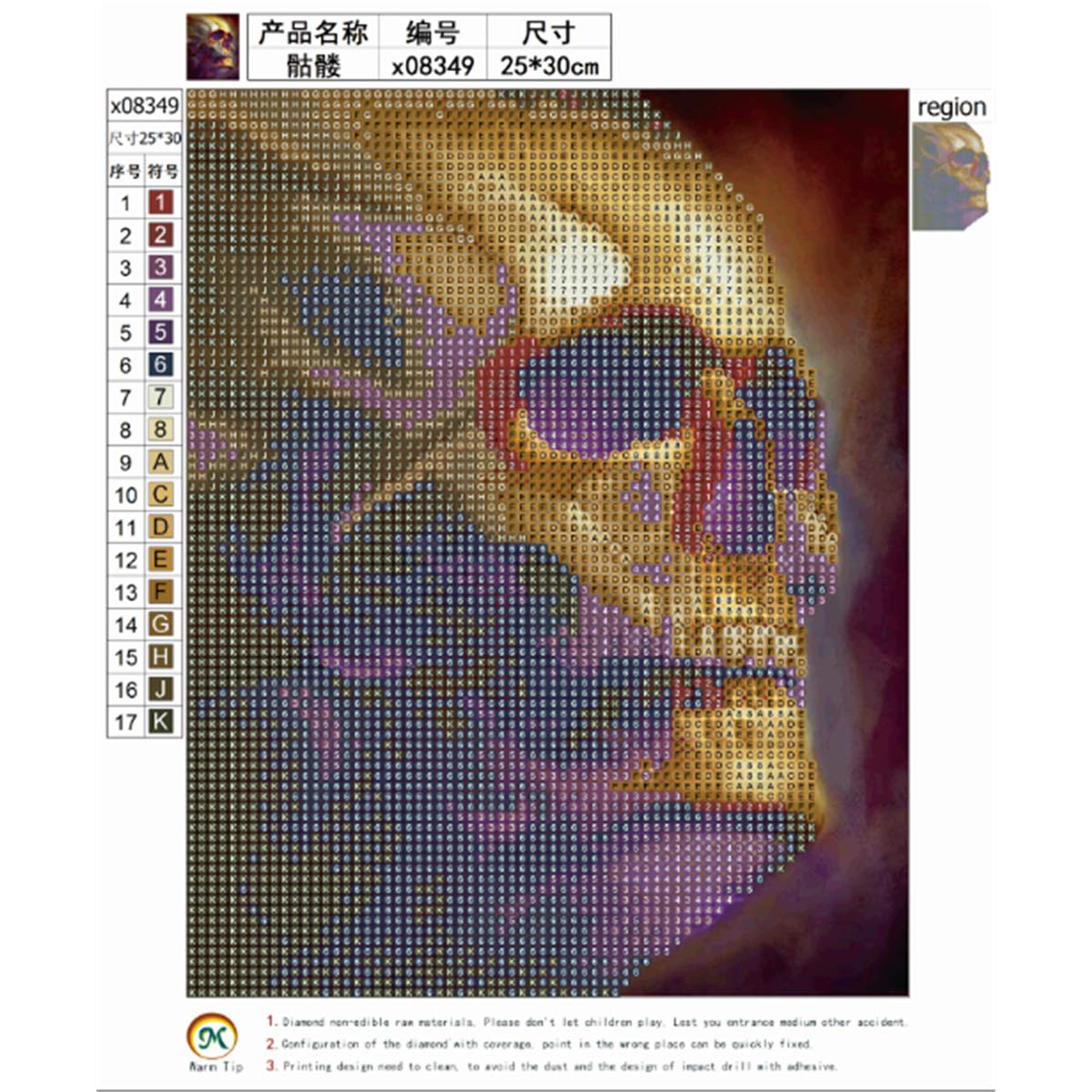 feilin Skull DIY 5D Diamond Rhinestone Crystal Painting Cross Stitch Kit Diamond Embroidery Painting by Number Kits Wall Art Decor 25x30cm 5D Diamond Painting