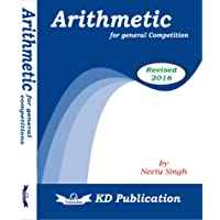 Arithmetic For General competition