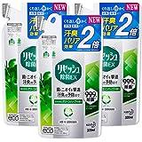 【まとめ買い】リセッシュ除菌EX グリーンハーブの香り 詰替用320ml×3個