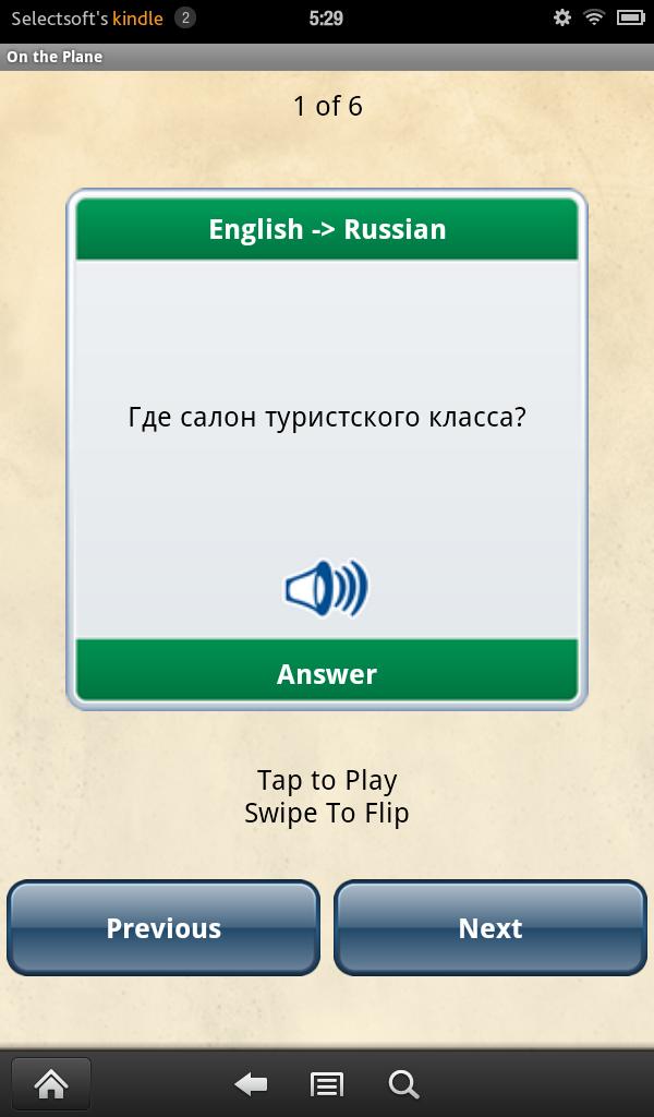 how to speak russian words