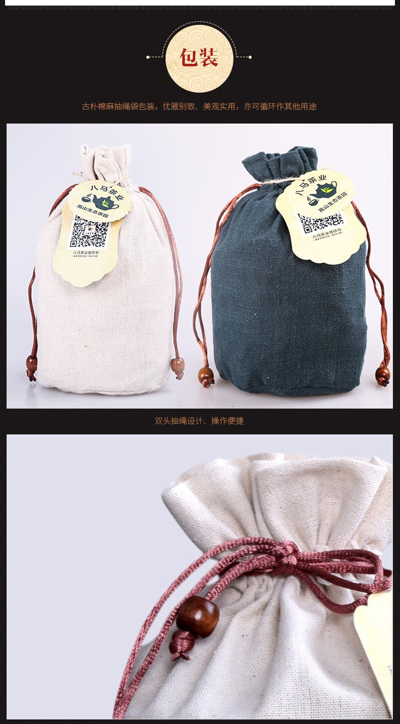 252g2 Bama tea Anxi Tieguanyin tea Original ecological cotton sacks 清香浓香组合茶叶