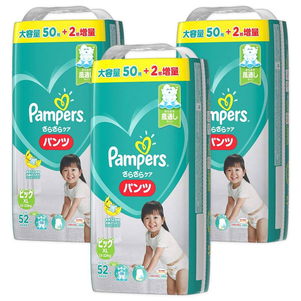 【パンツ ビッグサイズ】パンパース オムツさらさらケア (12~22kg)156枚(52枚×3パック) [ケース品] 【Amazon限定品】