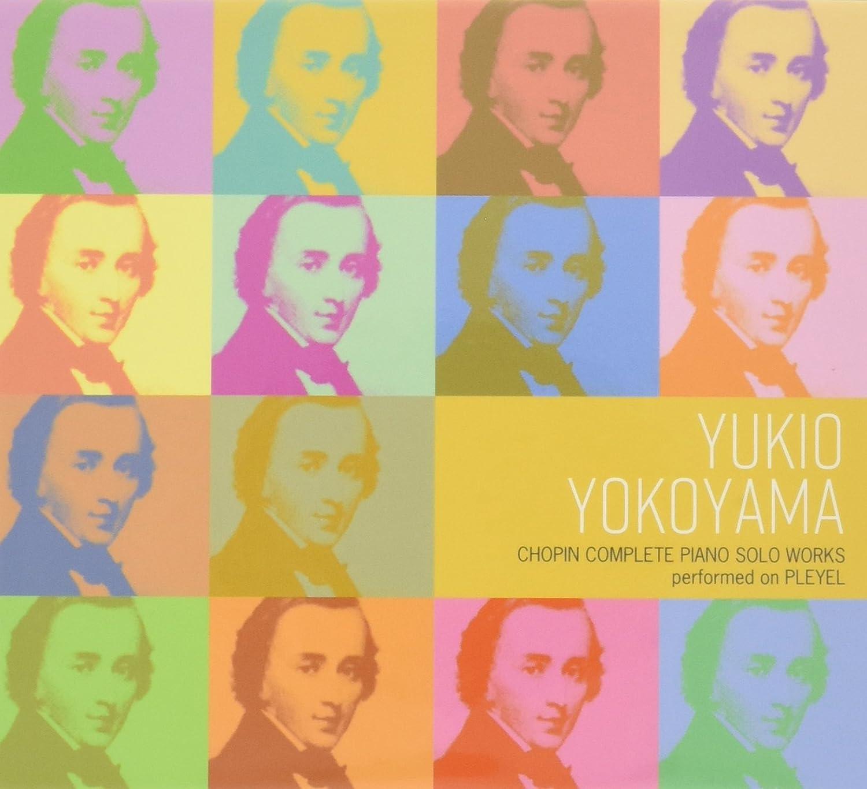 横山幸雄 プレイエルによるショパンピアノ独奏曲全曲集BOX (完全限定生産)                                                                                                                                                                                                                                                    <span class=