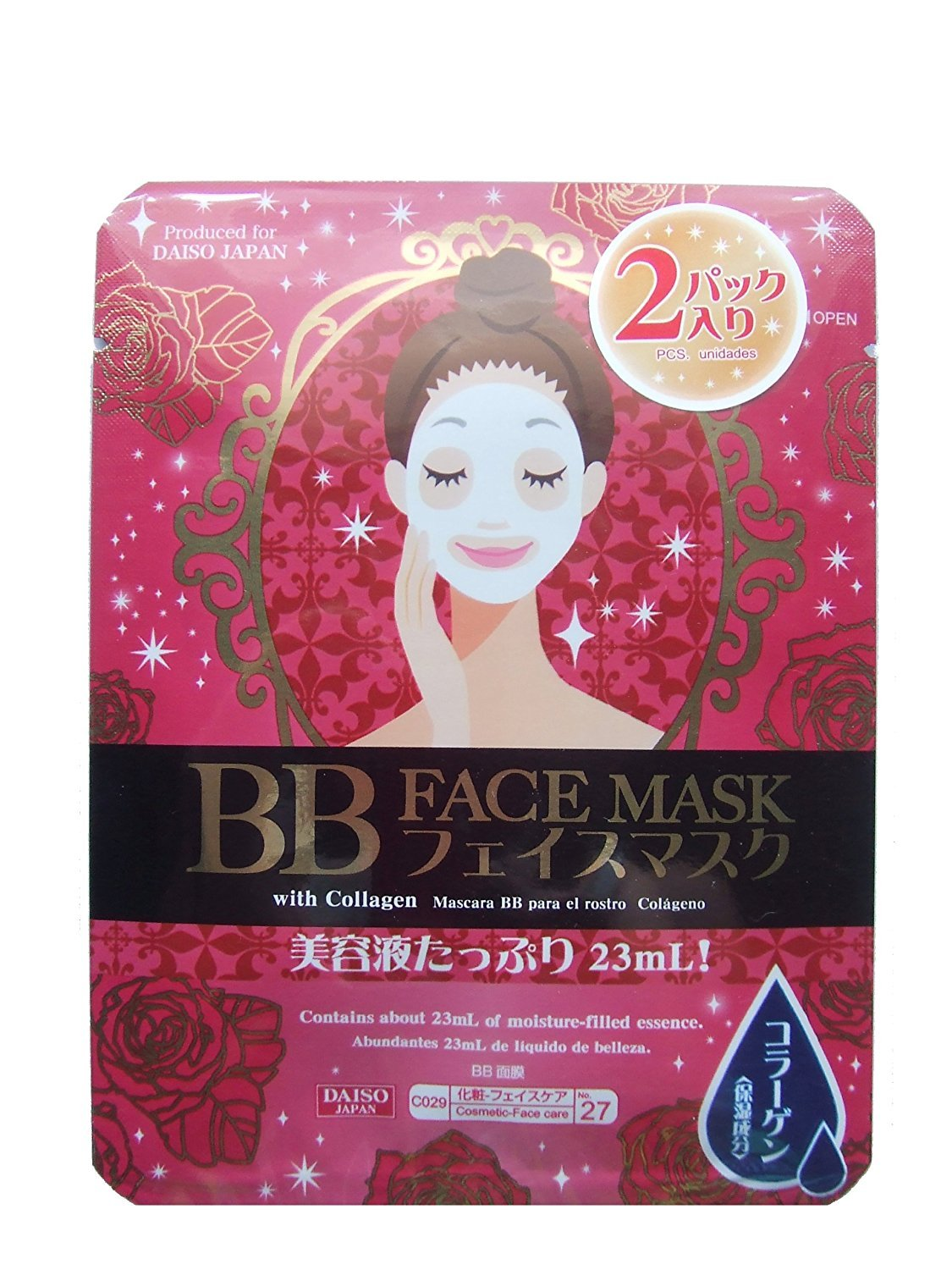 Amazon.com : BB Face Mask with Collagen by Daiso Japan : Facial Masks : Beauty