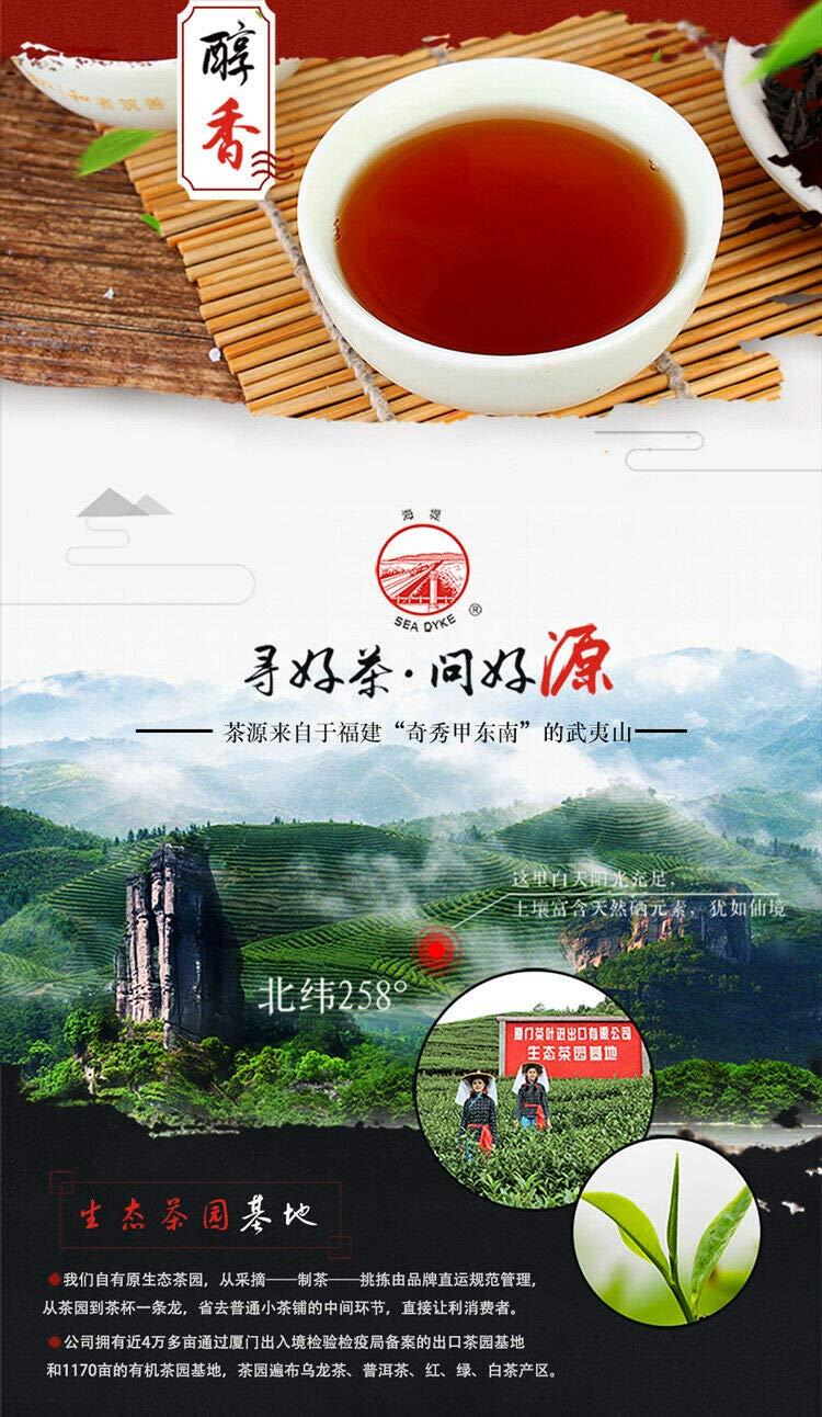 COFCO Sea Dyke AT1171 SHUI XIAN China Fujian Oolong Tea Shui Hsien Tea 400g Tin Wuyi Rock Tea
