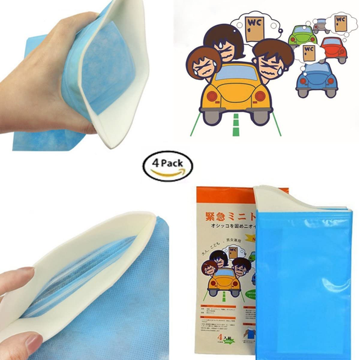 10Pcs Disposable Urine Bags Portable Camping Outdoor Travel Emergency Toilet QN