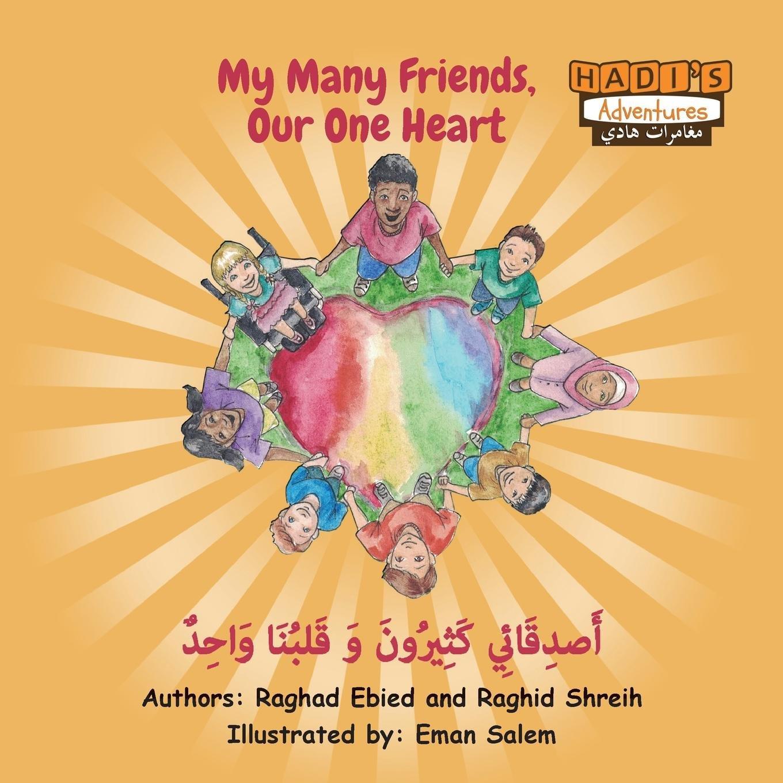 My Many Friends, Our One Heart (Arabic/English) (Arabic Edition)