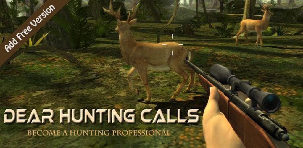 deer essay