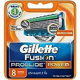 Gillette Fusion ProGlide Power Shaving Men's Blade Refill Cartridges, Pack of 8