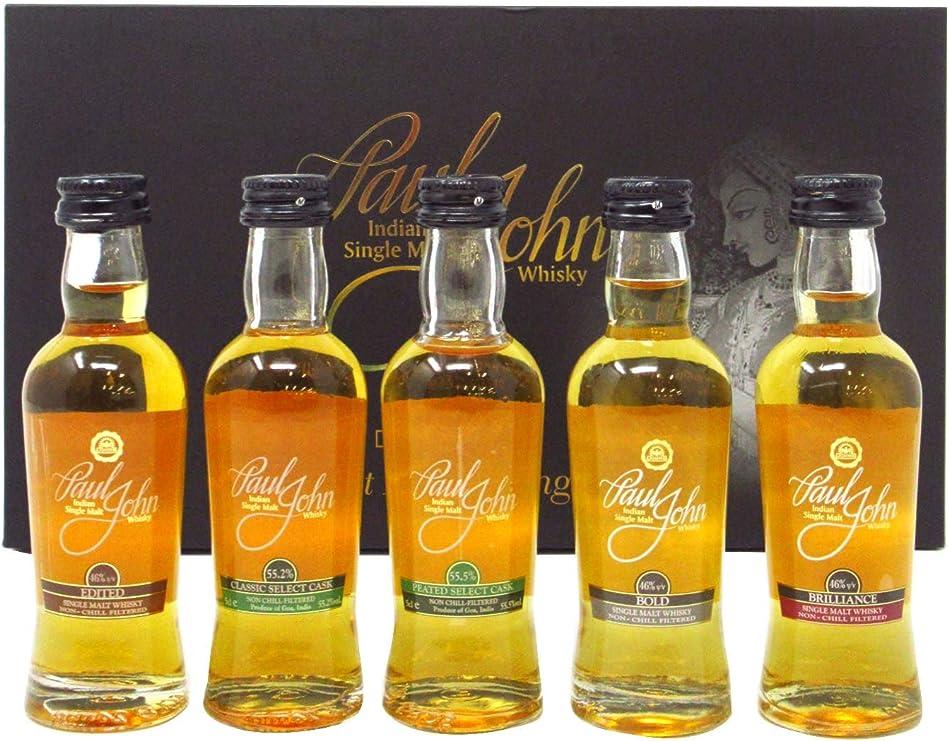 Paul John - 5 x 5cl Miniatures Family Gift Pack - Whisky: Amazon ...