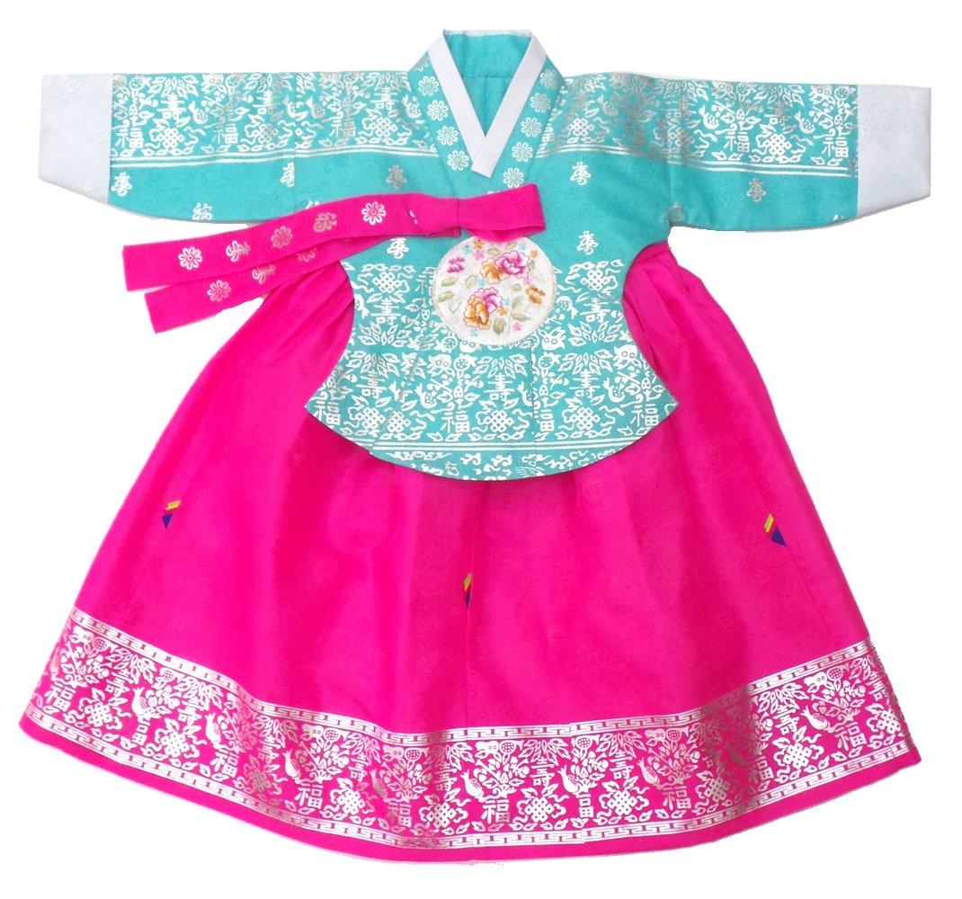 Sonjjang Baby Girl's Princess Hanbok Skirt Mint and Pink 12 Months