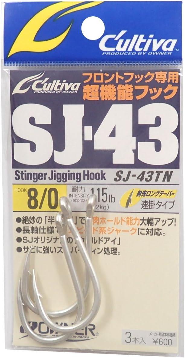 0327 Owner SD-33 TN Double Hook Stinger Size 6 Japan