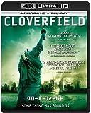 クローバーフィールド/HAKAISHA (4K ULTRA HD + Blu-rayセット) [4K ULTRA HD + Blu-ray]
