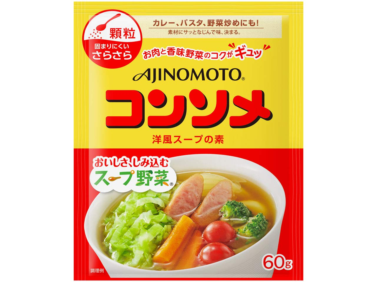 Amazon.com : Ajinomoto KK consomme granules 60gX5 pieces ...