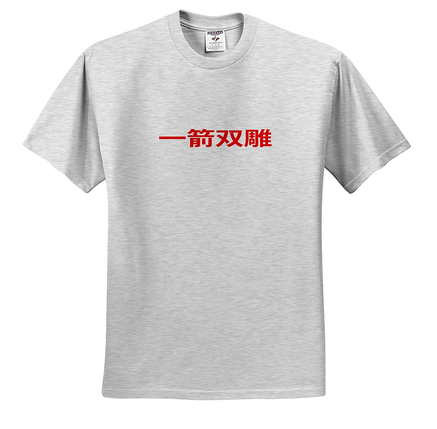 3dRose Kike Calvo Popular Chinese Expressions T-Shirts Kill Two Birds with one Stone