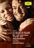 Le Nozze Di Figaro: Wiener Philharmoniker (Böhm) [DVD] [2005]
