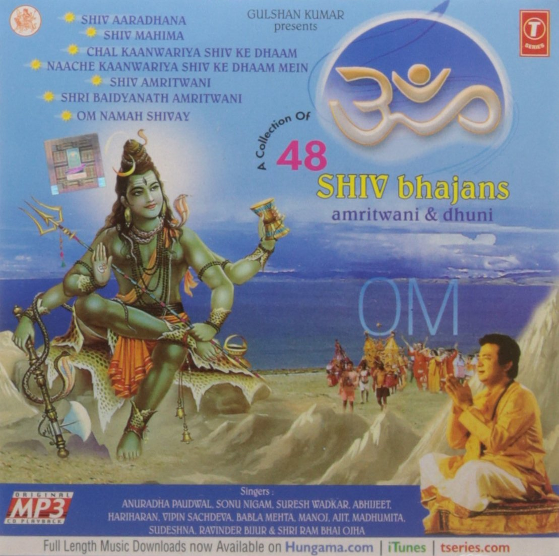 gulshan kumar best bhajan mp3 free download