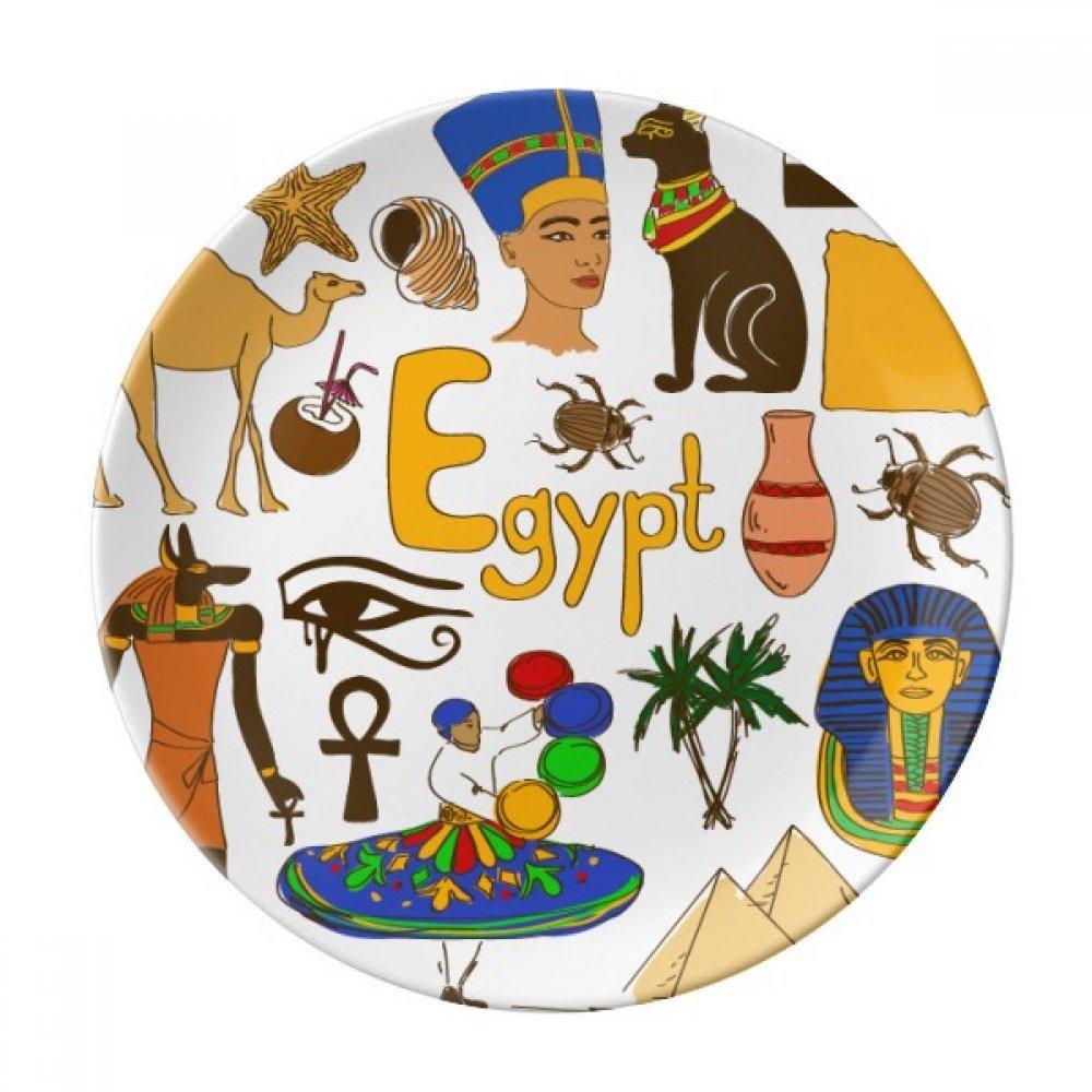 Egypt Landscap Animals National Flag Dessert Plate Decorative Porcelain 8 inch Dinner Home