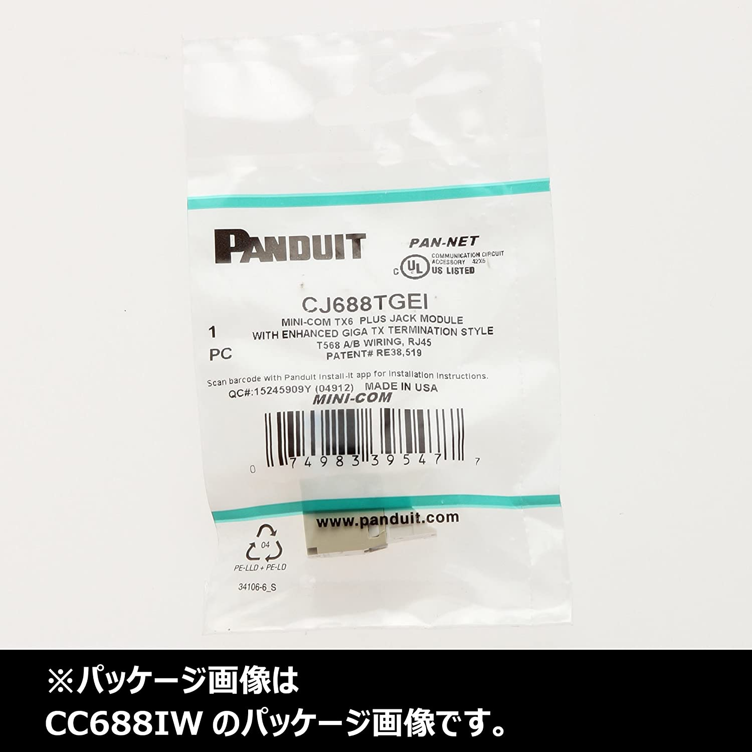 Panduit Mini Com Cat6 Coupler Module Off White Rj45 8p8c Cc688iw T568 A Wiring Industrial Scientific