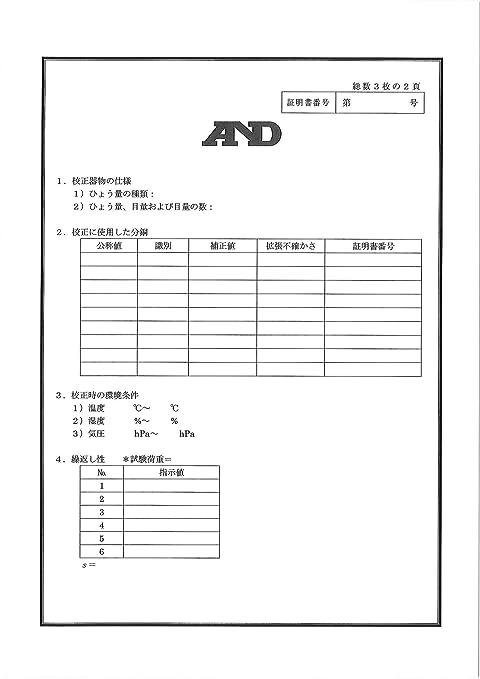 デジタルはかり A/&D ≪ひょう量:3100g 最小表示:1g 皿寸法:132/(W/)*130/(D/)mm 検定無≫ HT-3000