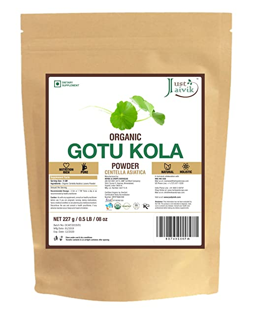 Just Jaivik 100% Organic Gotu Kola Powder, 1/2 Pound - 227g - USDA Organic - Centella Asiatica - Ayurvedic Herb for The Brain & Nervous System Also Known as Mandupakarni Powder and Brahmi Powder)