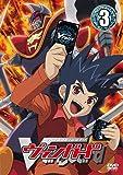 カードファイト!! ヴァンガード【3】 [DVD]