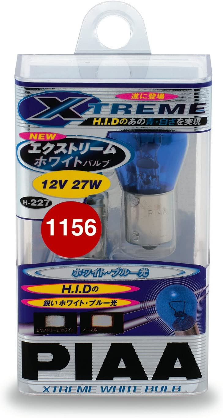 2 Piece Piaa 19227 27-Watt 1156 Xtreme White Miniature Bulb