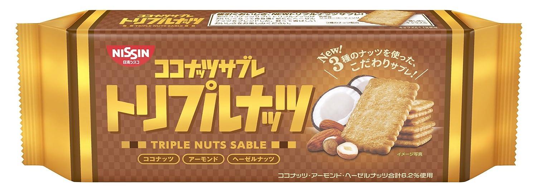 la torta dulce de coco triples tuercas 22 hojas X12 bolsas Nisshin Cisco: Amazon.es: Alimentación y bebidas