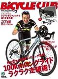 BiCYCLE CLUB(バイシクルクラブ) 2018年 7月号(特別付録:特製トップチューブバッグ)