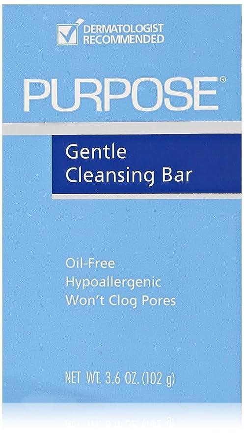PURPOSE Cleansing Bar 3.60 oz (Pack of 3) ULTIMATE COLLAGEN APPLICATOR, FACIAL MASK IT WORKS FOR SKIN REJUVENATION 4 masks