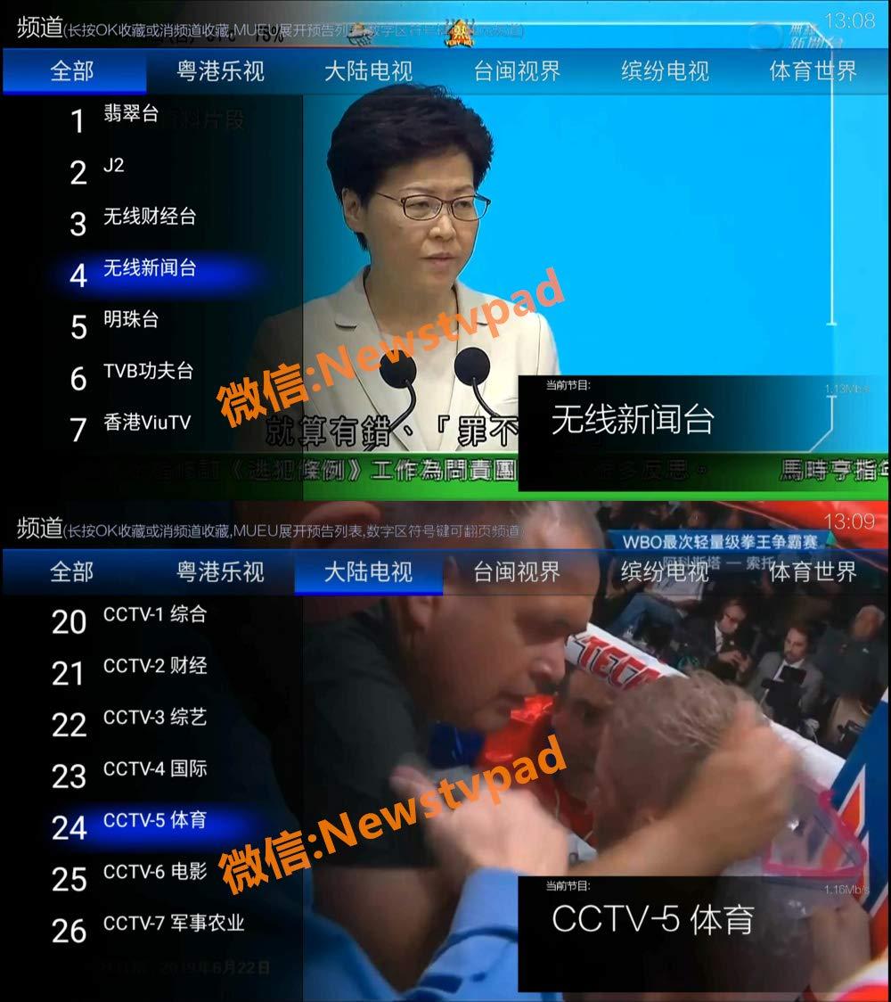 HTV Box A3 TV Box PK 2019 最新三代 funtv3 Box FUNTV 海外华人中文電視盒子 Chinese HK Taiwan Live tv iptv 粵語 普通話 網絡媒體播放器 3D WiFi Box DHL快递包邮 Funtv3