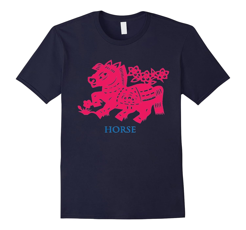 Chinese Zodiac Horse T Shirts-FL