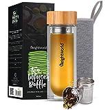 WeightWorld Botella Termo para Infusiones de Té con Filtro de Agua | 500ml de Té | Doble Capa de Vidrio con Tapa de…