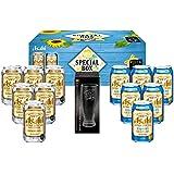 【お中元ギフト】 アサヒスーパードライ缶ビールセット2種 タンブラー付セット(FD-12) [ 350ml ] [ギフトBox入り]