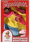 Sekiguchi - Accesorio para muñecas