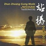 Zhan-Zhuang Gong Music