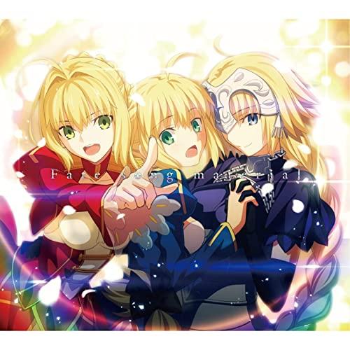 THIS ILLUSION Fate/stay night Unlimited Blade Works