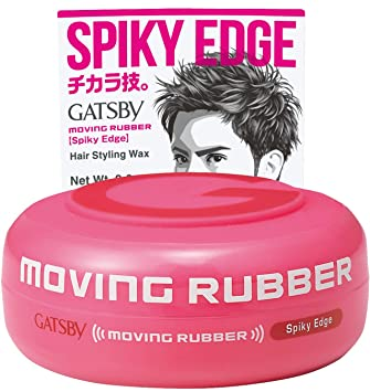 Buy Gatsby Leather Moving Rubber Spiky Edge Hair Wax 80g 2 8oz Online At Low Prices In India Amazon In