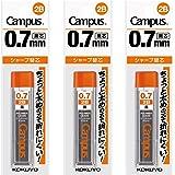 コクヨ シャープペン 替え芯 0.7mm 2B 3個パック PSR-C2B7-1PX3