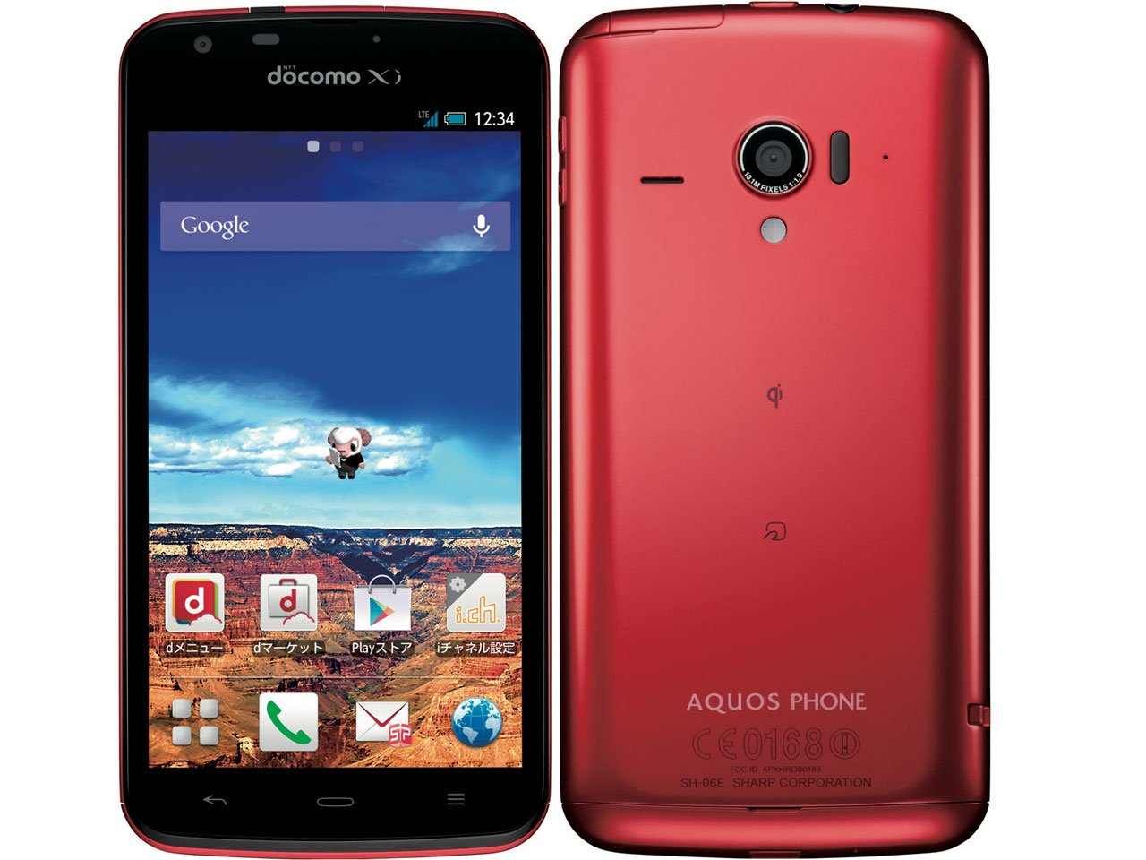 SHARP AQUOS PHONE ZETA SH-06E