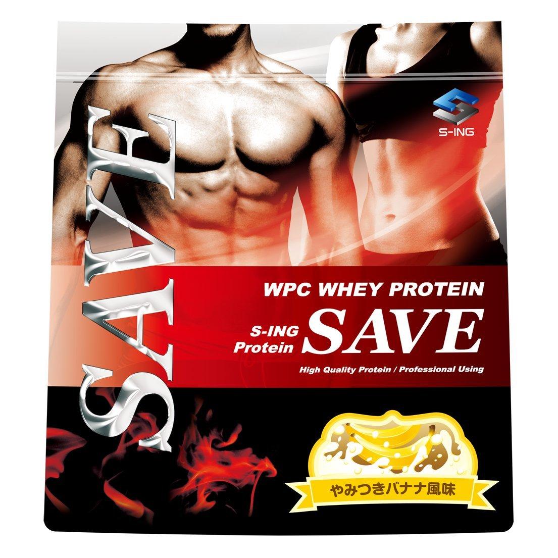 SAVE プロテイン やみつきバナナ風味 5kg 美味しいWPC ホエイプロテイン 乳酸菌バイオペリンエンザミン酵素配合 B07DVF6TLG