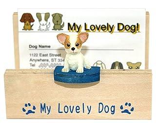 My Lovely Dog Series Scheda del basamento / Papillon (japan import) Industria Micaud ミコ-50034