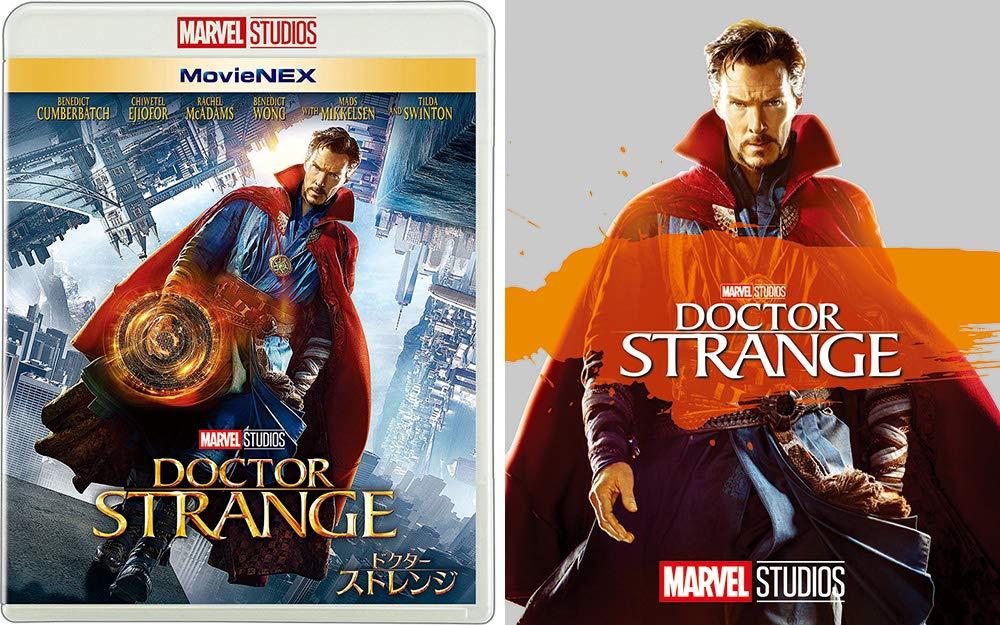ドクター?ストレンジ MovieNEX [ブルーレイ+DVD+デジタルコピー+MovieNEXワールド] [Blu-ray]