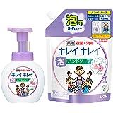 キレイキレイ 薬用 泡ハンドソープ フローラルソープの香り 本体ポンプ 250ml+詰替大型 450ml (医薬部外品)