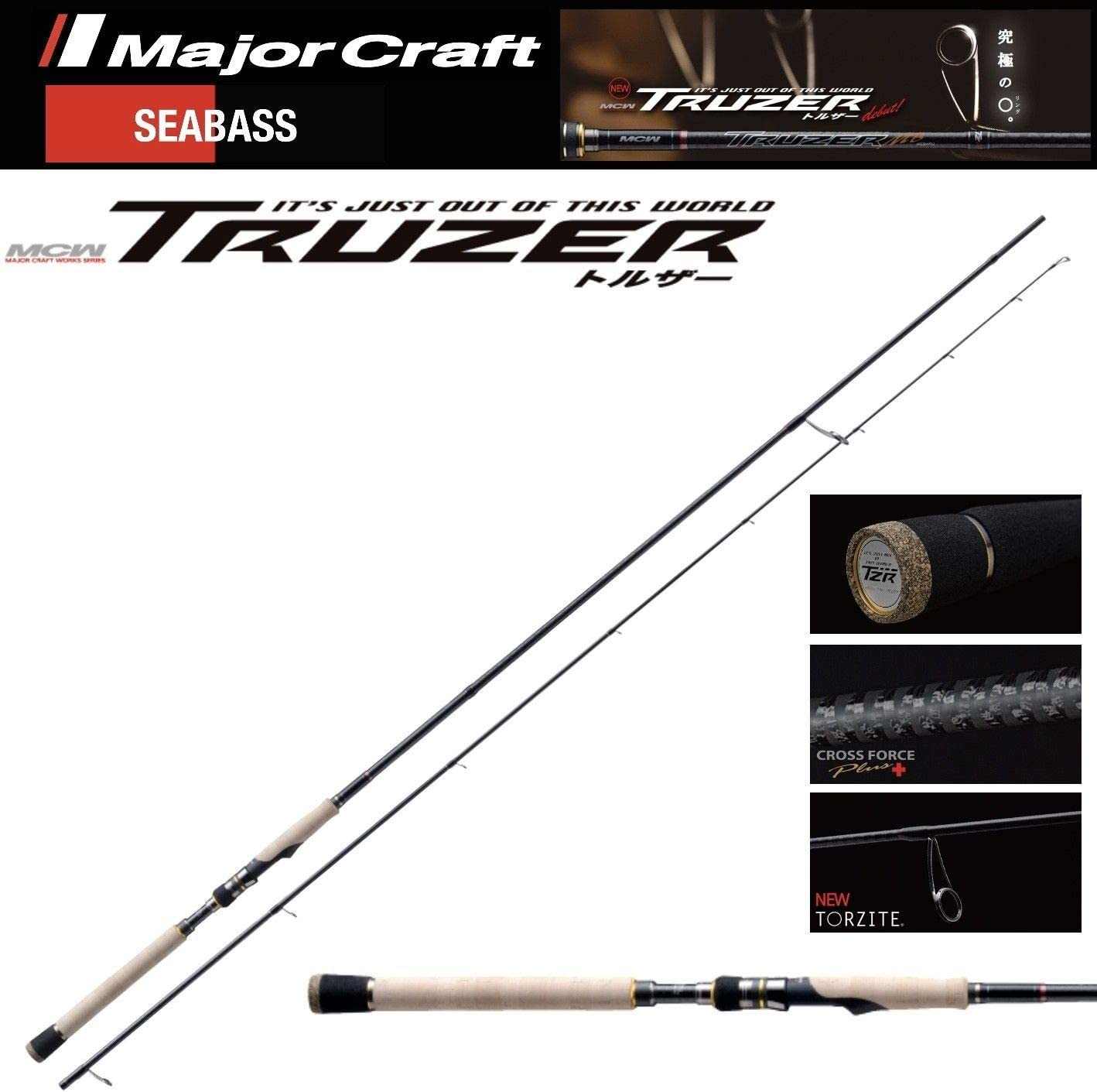 Major Craft Premium - Caña de Pescar, TZS 902L, TZS 902L: Amazon ...