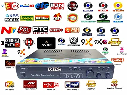RKS Free To Air Set Top Box Satelite Receiver (No Monthly Recharge Required  )